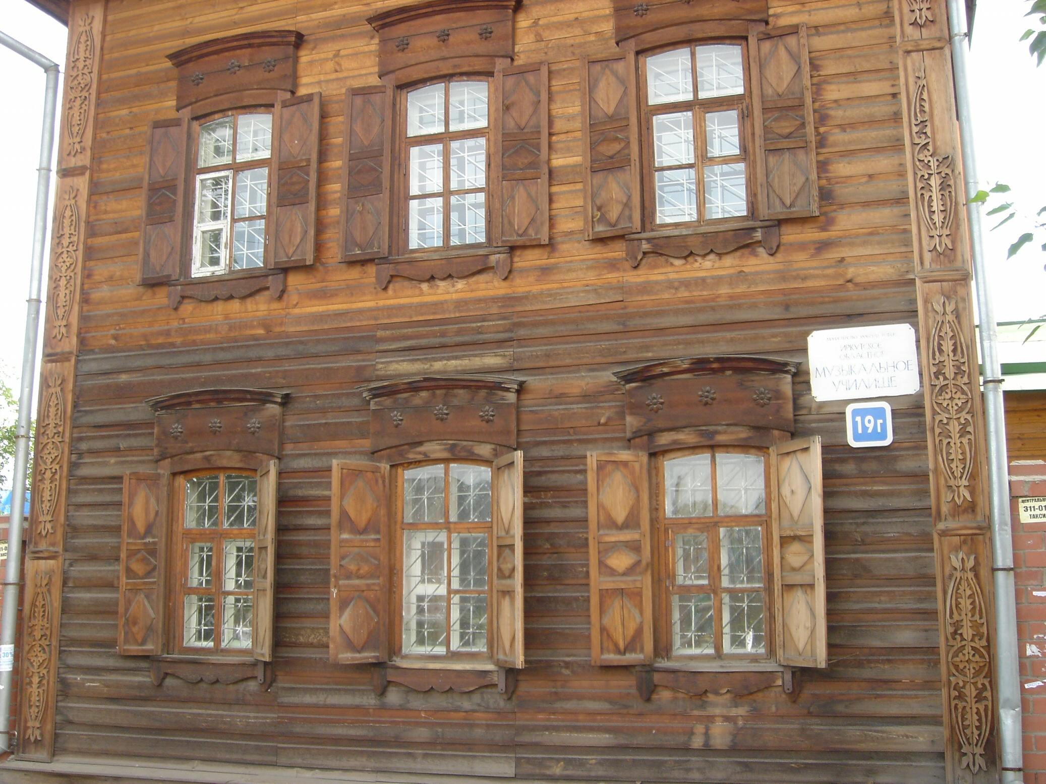 Traditional Siberian Apartment Building