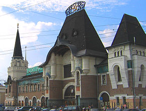 Yaroslavsky Train Station