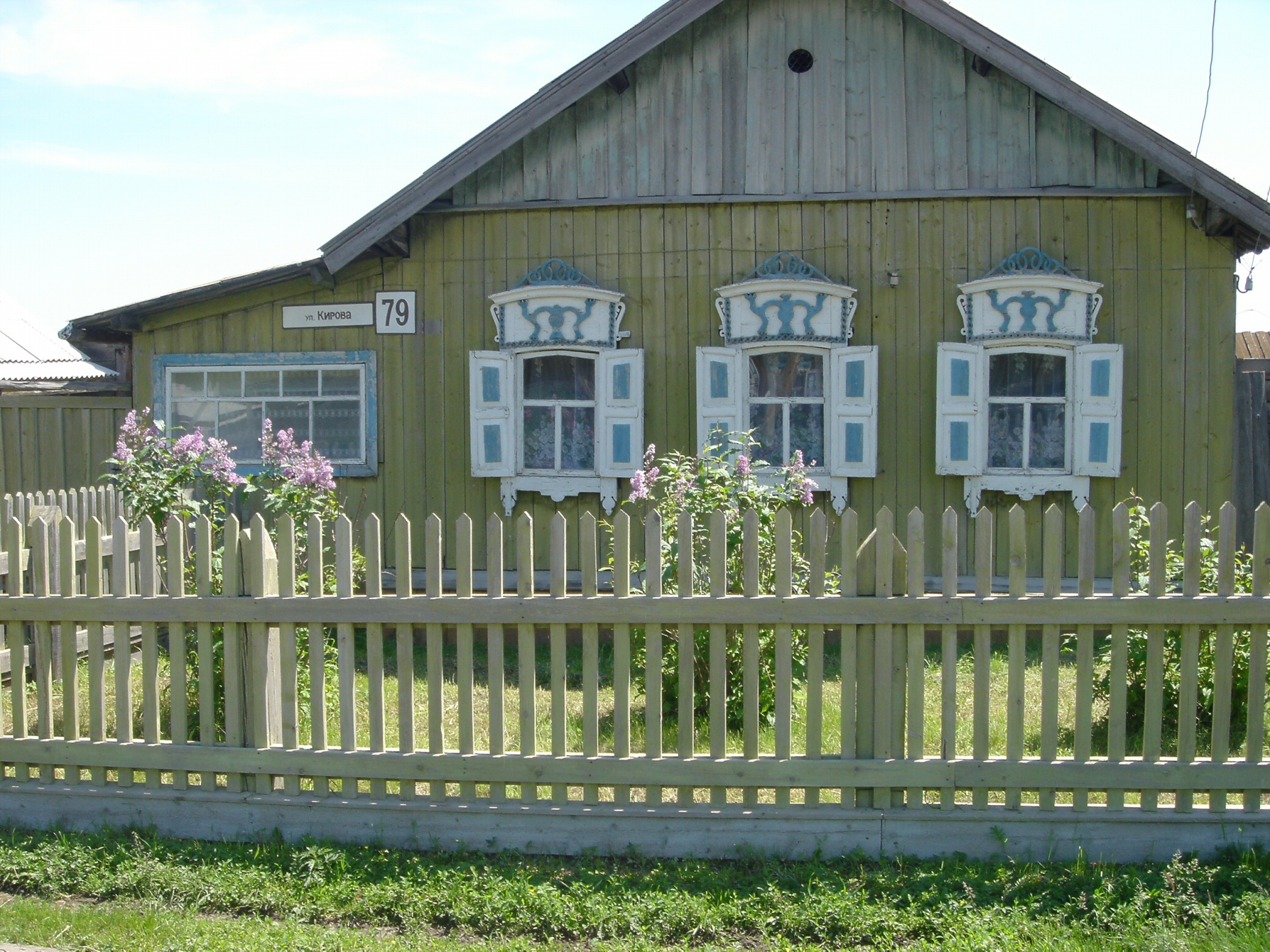 Typical Siberian Village Home