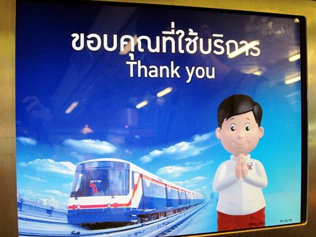 writing-contest-bangkok