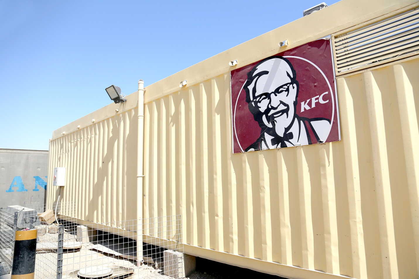 KFC, Camp Bastion