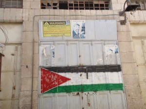 palestine flag hebron
