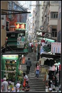 HK Island - Central jpg