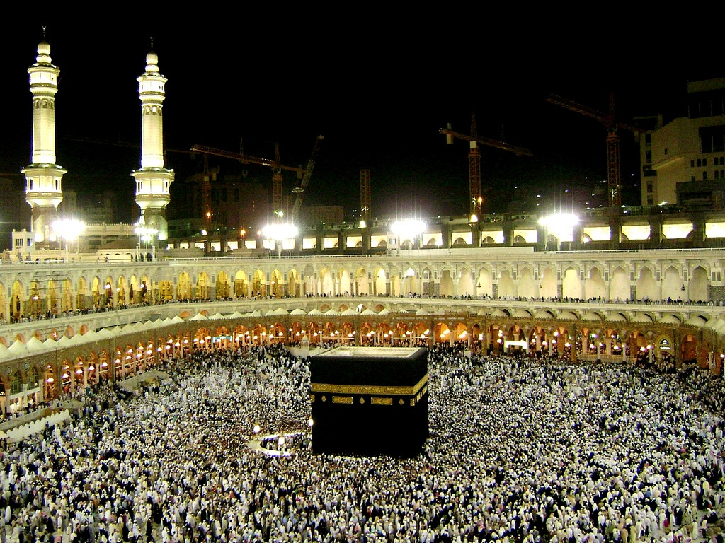 Makkah al-Mukaramah, Saudi Arabia:The Land of Love