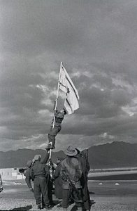 Raising the Ink Flag at Umm Rashrash (Eilat) By http://www.flickr.com/people/69061470@N05 [CC BY-SA 3.0 (http://creativecommons.org/licenses/by-sa/3.0)], via Wikimedia Commons