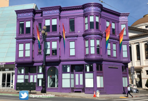 12 Gay Hours in San Francisco - LGBT Centre